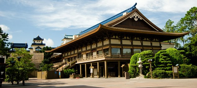 Mitsukoshi Department Store- Epcot