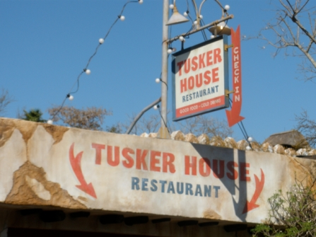 tusker-house-outside.jpg